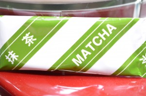 Matcha is a finely milled powder. This is the tea used in the Japanese tea ceremony.